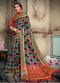 Charismatic Abstract Print Traditional Saree