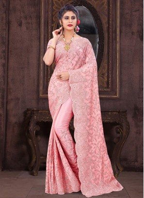 Fancy Work On Saree Reception Wear In Salmon Pink
