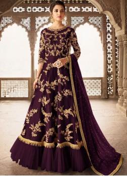 Peppy Anarkali Salwar Suit For Mehndi