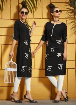 Rayon Thread Work Black Party Wear Kurti